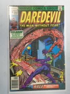 Daredevil #152 (1978) 3.0 GD/VG
