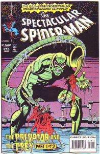 Spider-Man, Peter Parker Spectacular #215 (Aug-94) NM+ Super-High-Grade Spide...