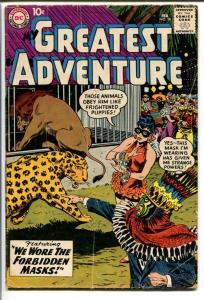My Greatest Adventure #28 1959- Jack Kirby- Flash #105 ad-DC Silver Age