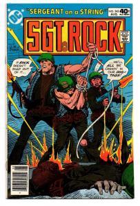 Sgt. Rock #343 - (Very Fine+)