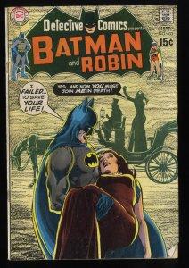 Detective Comics #403 VG- 3.5 Neal Adams Cover! Batman!
