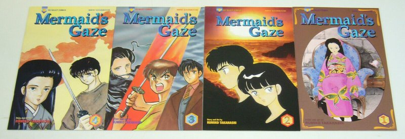 Mermaid's Gaze #1-4 VF/NM complete series - viz select comics manga takahashi