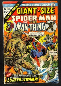 Giant-Size Spider-Man #5 (1975)