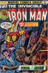 Iron Man (1st Series) #82 VG; Marvel | low grade comic - save on shipping - deta