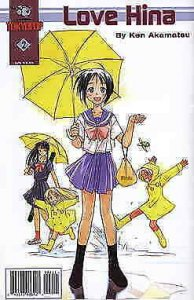 Love Hina #2 FN; Tokyopop | save on shipping - details inside