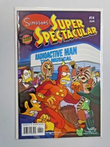 Simpsons Super Spectacular #14, 8.5/VF+ (2011)