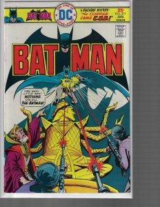 Batman #271 (DC, 1976)