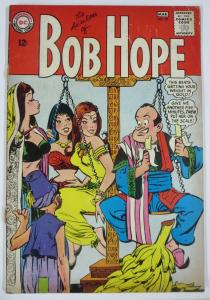 ADVENTURES OF BOB HOPE #85 (DC) February,1964 GOOD, cover not attached