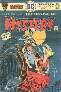 House of Mystery (1951 series) #238, VG (Stock photo)
