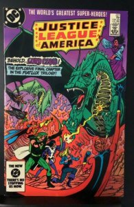 Justice League of America #227 (1984)