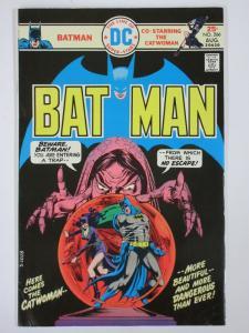 BATMAN 266  VG August 1975 Catwoman! COMICS BOOK