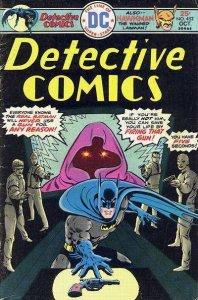 Detective Comics (1937 series) #452, Fine (Stock photo)