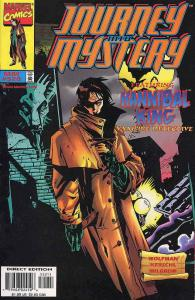 Journey into Mystery (1st Series) #520 FN; Marvel   save on shipping - details i