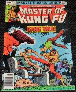 Master of Kung Fu #91 (1980)