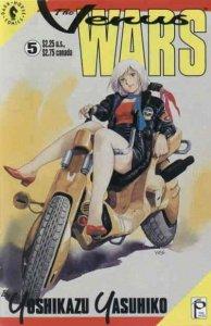 Venus Wars, The #5 VF/NM; Dark Horse | save on shipping - details inside