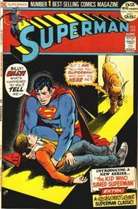 Superman (1939 series) #253, Fine- (Stock photo)