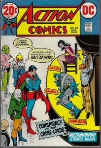 Action Comics #417 (DC, 1972)