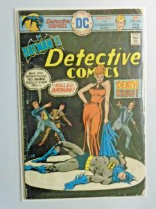 Detective Comics #456 1st Series 2.5 (1976)