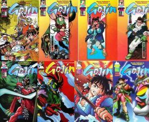 GOJIN (1995 ANTARCTIC) 1-8  COMPLETE! Takizawa/ Kondo