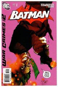 BATMAN #643 (7.0) No Reserve! 1¢ Auction!