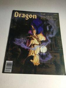 Dragon Magazine 104 Nm- Near Mint- 1985
