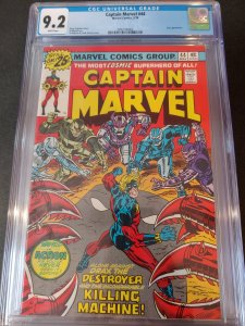 ​CAPTAIN MARVEL #44 CGC 9.2 DRAX THE DESTROYER