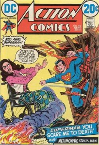 Action Comics #416 (ungraded) stock photo / ID#00E