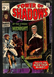 Tower of Shadows #1 (1969)