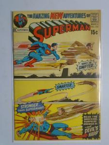 Superman (1939 1st Series) #235 - 4.0 - 1971