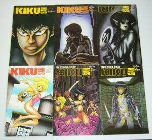 Kiku San #1-6 FN/VF complete series - barry blair - aircel comics 2 3 4 5 set