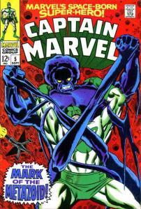 Captain Marvel (1968 1st Series Marvel) 5 stock photo