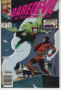 Daredevil(vol. 1) # 301  The Owl Returns !