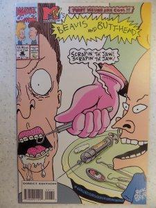 Beavis & Butt-Head #1 (1994)