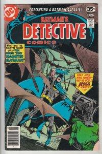 Detective Comics #477 (Jun-78) VF/NM High-Grade Batman