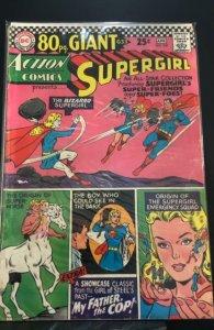Action Comics #347 (1967)