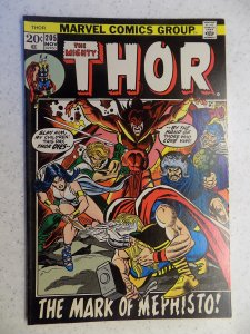 THE MIGHTY THOR # 205 MARVEL GODS JOURNEY ACTION ADVENTURE