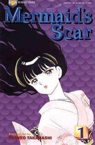 Mermaid's Scar #1 FN; Viz | save on shipping - details inside