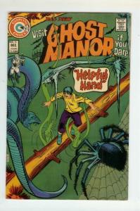 GHOST MANOR (1971-1984) 16 VF-NM COMICS BOOK
