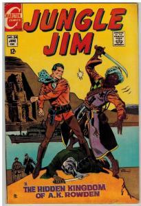 JUNGLE JIM (1969-1970 CH) 24 FINE June 1969 COMICS BOOK