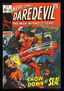 Daredevil #60 VF/NM 9.0 White Pages