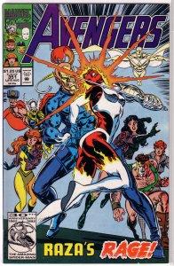 Avengers   vol. 1   #351 FN Harras/West, Binary/Carol Danvers