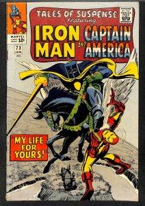 Tales Of Suspense #73 VG- 3.5 Iron Man