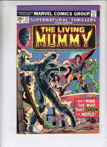 Supernatural Thrillers #12 (Apr-75) VF/NM High-Grade The Mummy