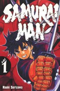 Samurai Man #1 VF/NM; Anime Works   save on shipping - details inside