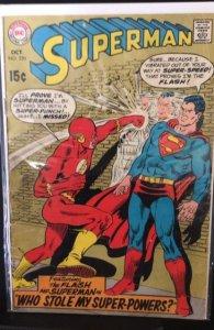 Superman #220 (1969)