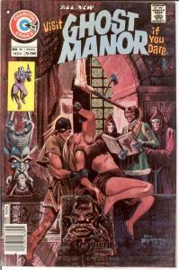 GHOST MANOR (1971-1984) 26 VF Nov. 1975 Boyette cvr COMICS BOOK