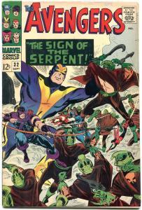 THE AVENGERS #32 1966 comic book CAPTAIN AMERICA IRON MAN MARVEL vf