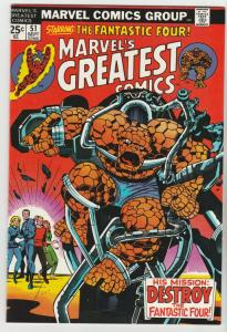 Marvel's Greatest Comics #51 (Apr-74) NM+ Super-High-Grade Fantastic Four, Mr...