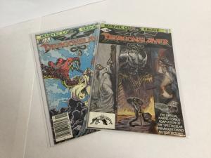 Dragonslayer 1 2 Lot Set Run Nm Near Mint Marvel Comics A39