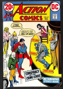 Action Comics #417 (1972)